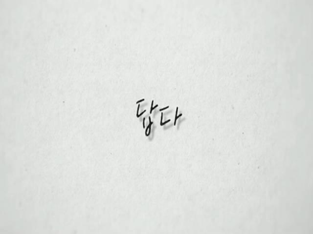 전주시 정책홍보영상